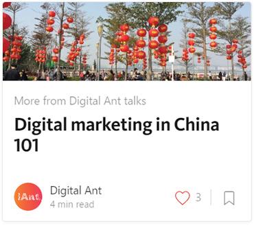 da-web-china-madium-370x-original-02-2